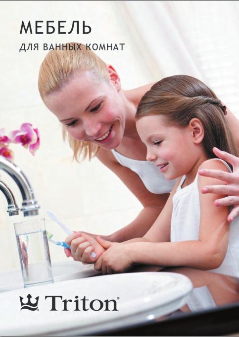 мать и дочь в ванной рамках модельного